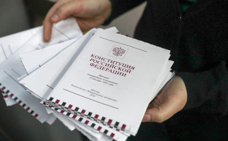 Жители Батайска могут прочесть полный текст поправок в Конституцию