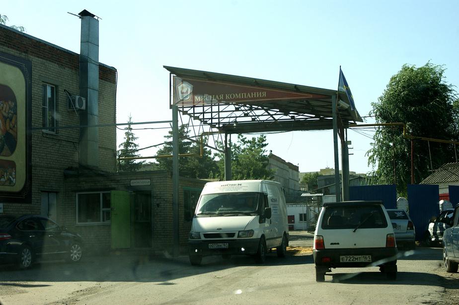 Кредиторы оценили долг мясокомбината в Батайске почти в полтора миллиарда рублей