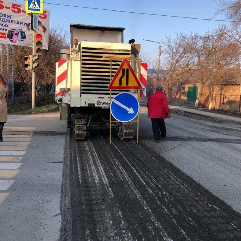В Батайске стартовал ремонт по улице Грузинской