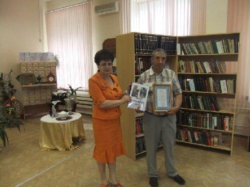 В Батайске презентовали книгу о Чернобыле