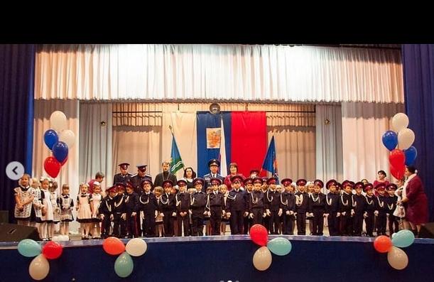 Школе №8 Батайска присвоен статус «казачья»